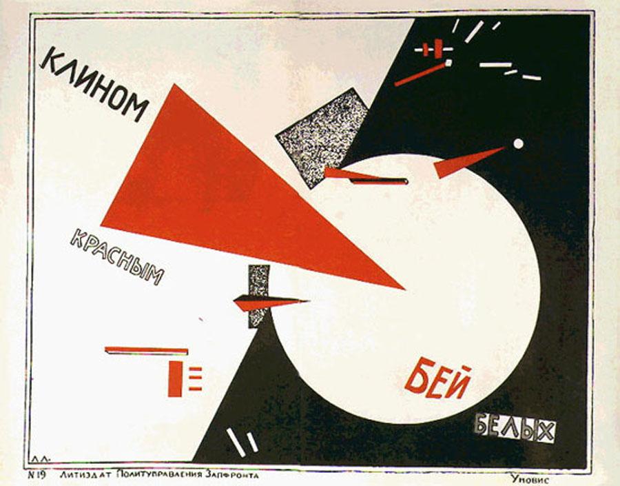 http://www.almanart.com/IMG/Image/permanentes/rouge_russie_propagande-communiste_1920.jpg